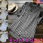 Women Button Down Lapel V Neck Striped Shirt 3/4 Sleeve Tuni